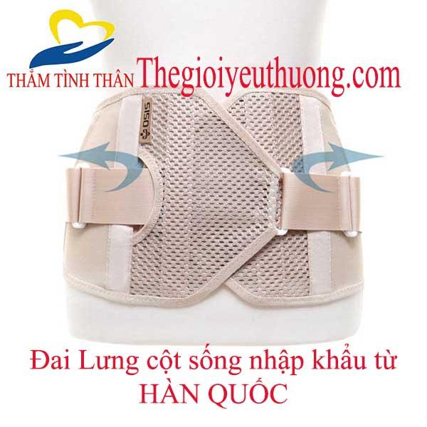 Cách chọn Đai lưng cột sống, hỗ trợ Chữa trị cột sống, đau cơ thắt lưng