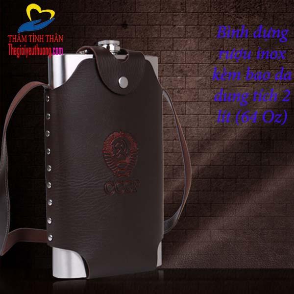 [ Bình rượu Inox 2l ] Hip Flask CCCP Bao Bao Da Nâu Đẹp, Gọn, Inox 304