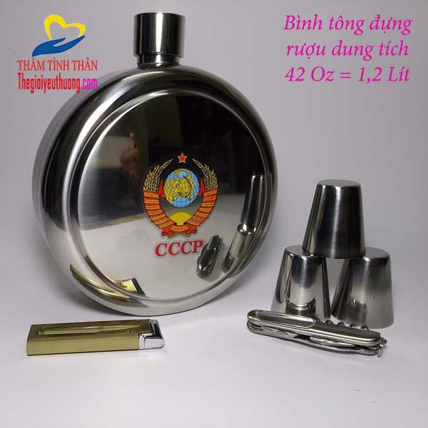 Bình tông đựng rượu bằng Inox 304, 1,2 Lít