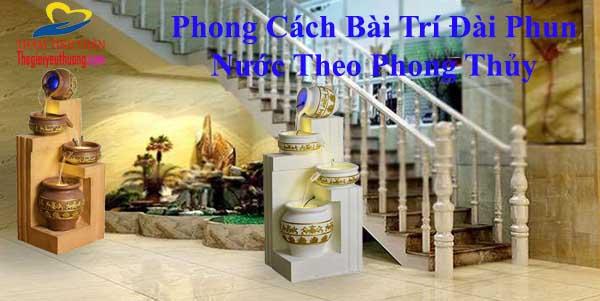 Khoảng cách và vị trí đặt đài phun nước Phong Thủy