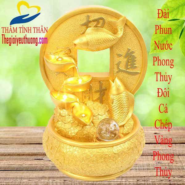 Thác Nước Phong Thủy Cá Chép Vàng - Đồng Tiền Cổ May Mắn