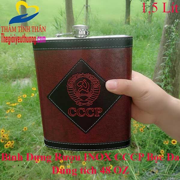 Bình Đựng Rượu Inox Cccp Bọc Da Nâu, Inox 304, Dày 0,06Mm