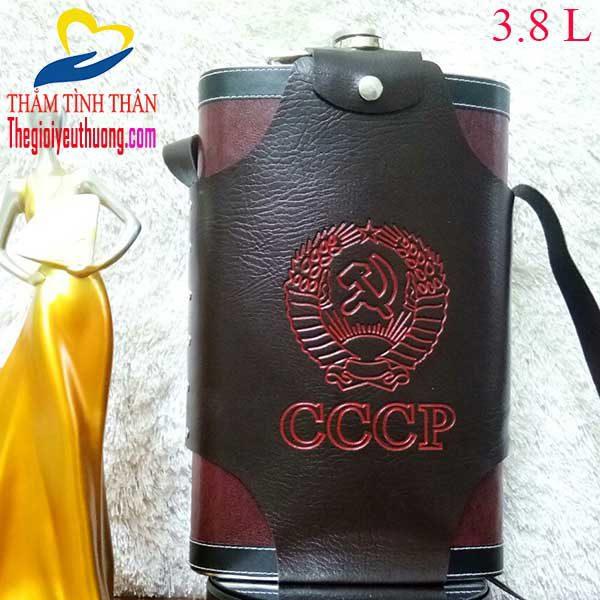 Bình Rượu Inox Cccp Bọc Da Nâu Cao Cấp, Inox 304