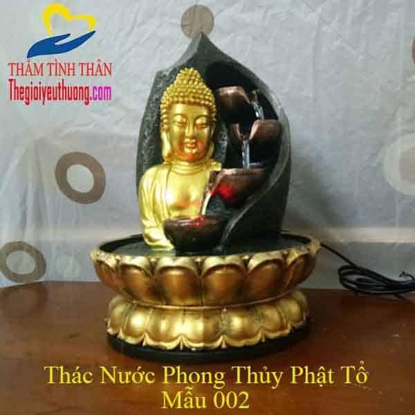 Thác Nước Phong Thủy Phật Tổ Mẫu 002
