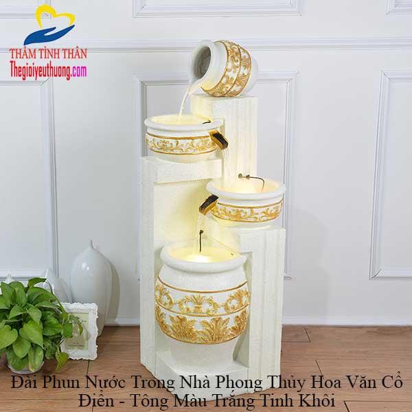 """Đài phun nước trong nhà Phong Thủy """"Hoa Văn Cổ Điển"""""""