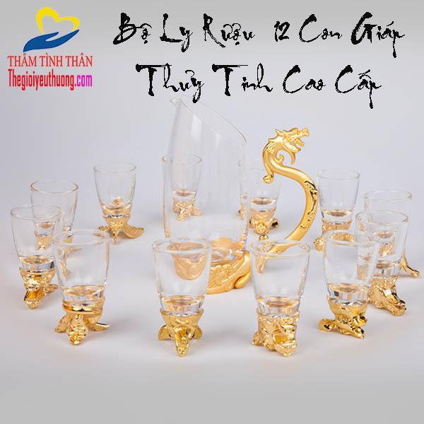 Bộ Ly Rượu 12 Con Giáp Chất Liệu Thủy Tinh